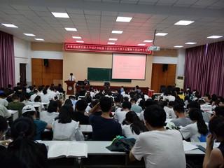 园艺学院召开第十四届团学代会