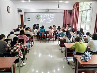 园艺学院组织学生集中收看纪念五...