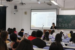 园艺学院举办第十五届宿舍文化节